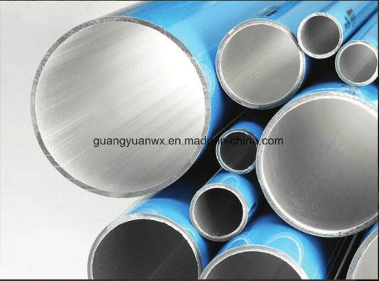 Blue Aluminum Air Pipes