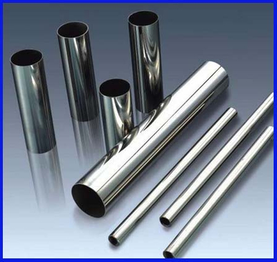 astm b210 seamless aluminum tube custom