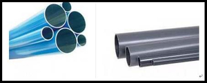 Aluminum Tubes for Air System