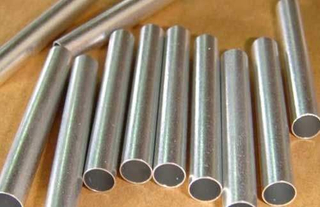 General Purpose Notching Cold Drawn Aluminium Tube